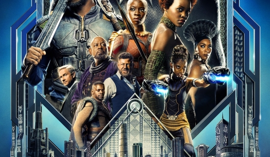 New 'Black Panther' trailer & poster released!